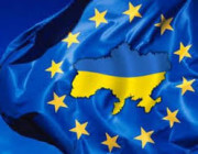 Когда Украина вступит в Евросоюз?