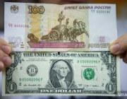 100 рублей за доллар