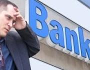 Можно ли взять кредит в иностранном банке?