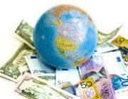 Рейтинг экономической свободы 2016 года