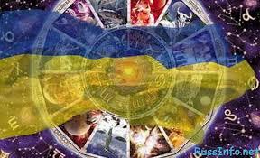 Что ждет Украину в 2016 году?