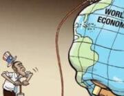 Обзор наиболее значимых событий в современной мировой экономики