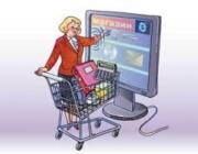 БИЗНЕС-ИДЕЯ. Интернет-супермаркет для маленького города без вложений