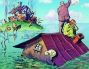 Как застраховать недвижимость
