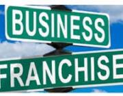 Основы грамотного превращения франшизы в прибыльный бизнес