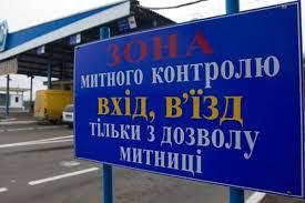 Томоженный контроль в Украине