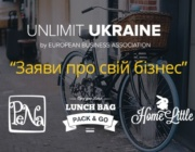 Unlimit Ukraine