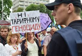 К чему приведет Украину тарифный геноцид?
