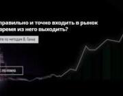 Углы Ганна: секреты получения прибыли на Форекс