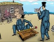 Банковские претензии к родственникам должника