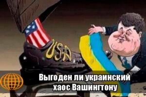 Стоит ли украинцам ждать лучшей жизни?