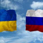 Почему отношения с Россией важны для Украины?